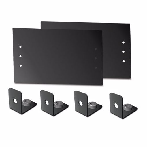 Picture of APC AR8567 mounting kit