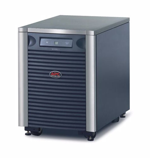 Picture of APC Symmetra LX 9 Battery Tower XR Frame, 230V uninterruptible power supply (UPS)